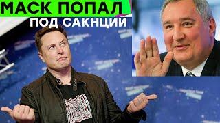 Интернет Илона запретят в РФ, проблематичный Galaxy S21, гибкий iPhone уже скоро и другие новости