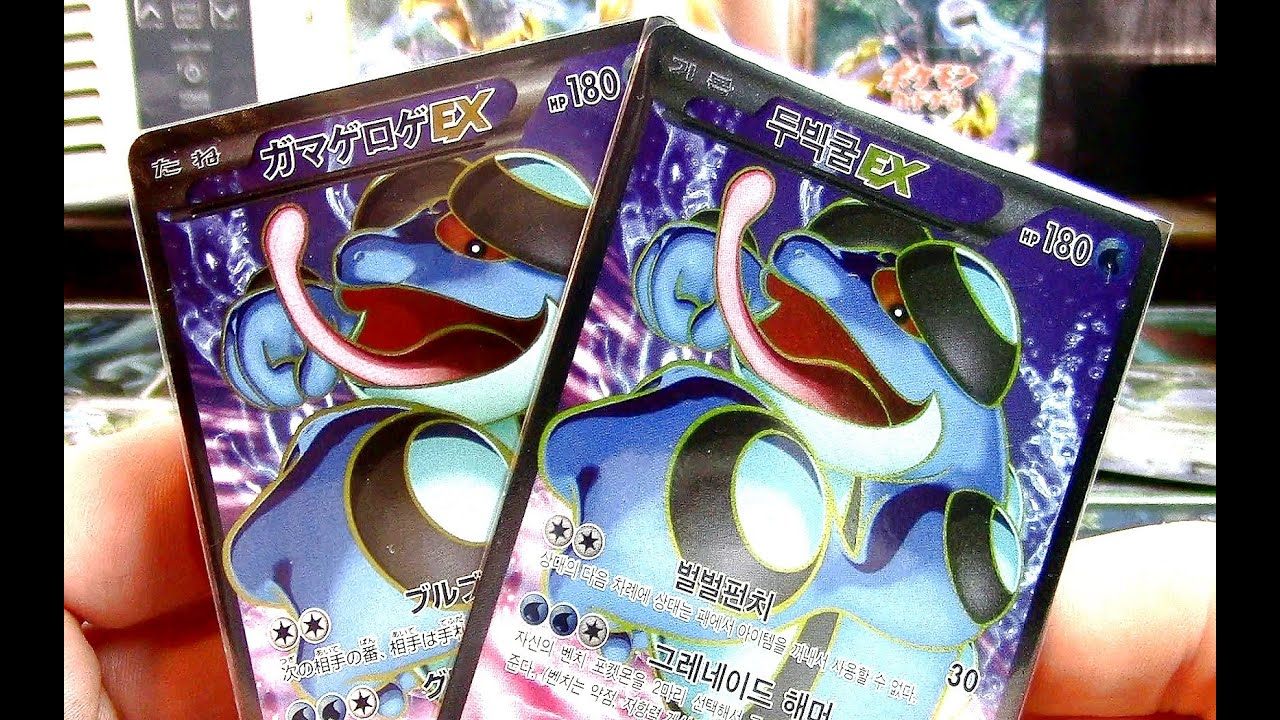 Sun and Moon Booster Pack Opening Japanese Blister Packs