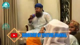 Hum Ko Bulana Ya RasoolAllah - Owais Qadri (Studio Version)