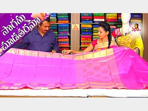 Colorful Tissue Background Pattu And Malabar Party Wear Saree || Sogasu Chuda Tarama || Vanitha TV