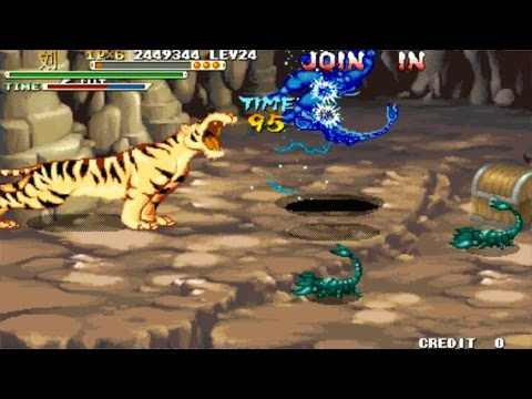 knights Of Valour Plus - play Gold Tiger ( full map )