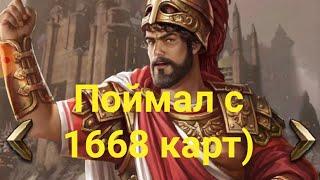 Тратим Карты вербовки)