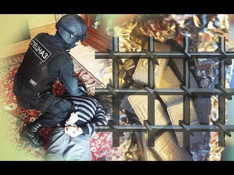"Спецназ ""Гром"" ворвался к наркосбытчику через окно"