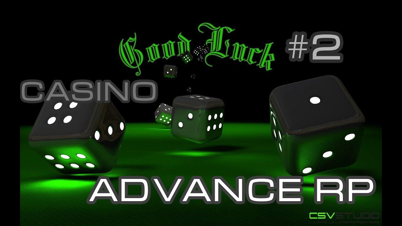 Выигрыш в казино advance король казино скачать бесплатно