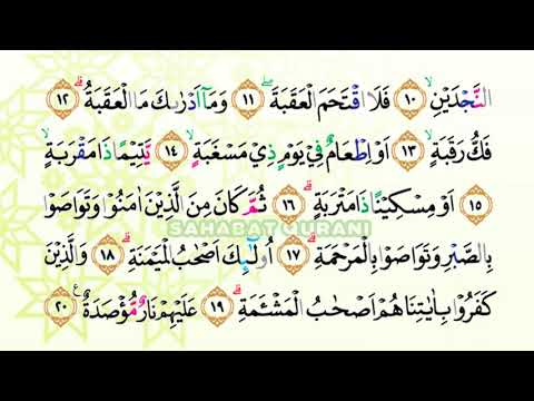 bacaan-al-quran-merdu-surat-al-balad-|-murottal-juz-amma-anak-perempuan-murottal-juz-30-metode-ummi