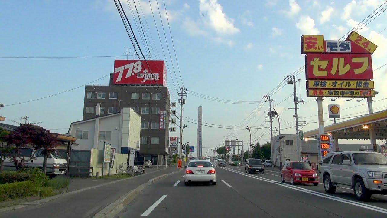 北海道 国道241号音更町〜帯広市...
