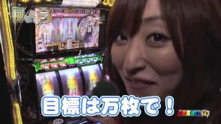 神谷玲子1人でのパチスロ実戦動画「神スロっ」。 今回は二度目の挑戦「...