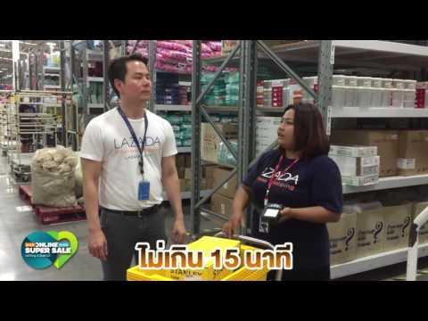 Online Super Sale - มาดูกันว่าการเตรียมการขนส่งสินค้าจาก Lazada เป็นยังไง!!