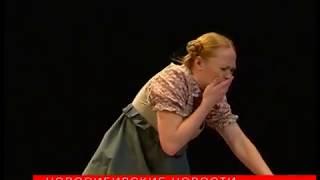 «Не всё коту масленица»: комедию Островского показали в «Глобусе»