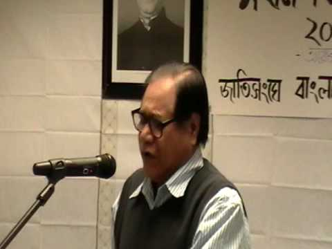 Rothindro Nath Roy In Bangladesh Mission to UN, New York,  Bijoy Dibosh 12/16/09