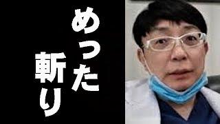 ジャガー横田の夫 木下博勝氏をお笑いタレントの上沼恵美子が嫌悪感!バ...
