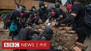 香港示威:留守校園的示威者練習抗爭技巧,繼續堵塞附近幹道- BBC News 中文