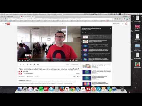 видео: Как правильно размещать статьи для продвижения запросов