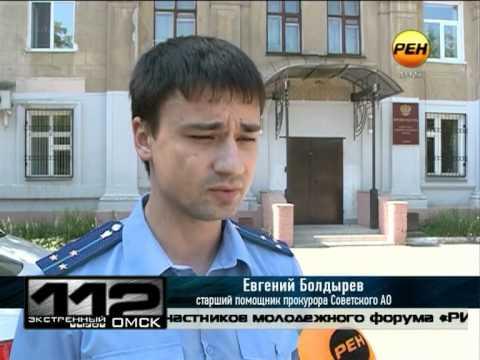 """Новости 24. Омск"" 21.06.13"