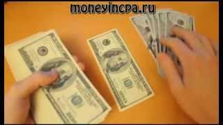 Уникальная Схема Заработка на CPA до 300 000 рублей в Месяц! (Видео о Заработке в Интернете)