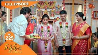 Chithi 2 - Ep 237 | 06 Feb 2021 | Sun TV Serial | Tamil Serial