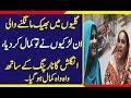 pakistan street talent singer, girls singing song desi style, amazing voice got talent