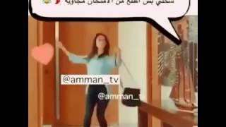 ريم الفلا مقطع فيديو مضحك عن الامتحانات Mp3