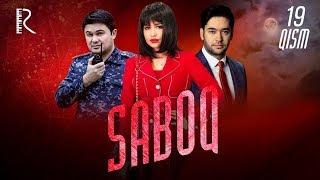 Saboq (o'zbek serial) | Сабок (узбек сериал) 19-qism