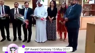 ISP Award Ceremony 5-May-2017