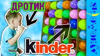 Challenge BURSTING BALLOONS by dart 🎈 Monster Darts 🎈 Burst balloons with Kinder Joy
