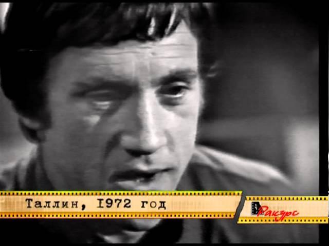 Владимир Высоцкий — Документальная кинохроника (1975г.)