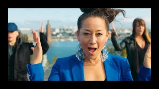 Maia Hirasawa - FIGHT WITH LOVE