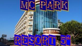 Турция - Аланья - отель MC Park Beach Resort 5* (июль 2015г) + Мини диско(Семейный отдых в Турции (Средиземное море), Алания (Конаклы), июль 2015г., 2015-09-14T08:26:34.000Z)