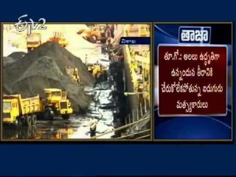 Fitch cuts Visakhapatnam port's growth projections