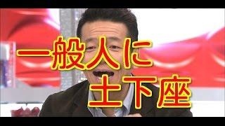17日放送の 「くりぃむナンチャラ」(テレビ朝日系)で、 くりぃむしち...