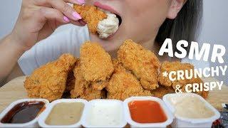 ASMR KFC Crunchy & Crispy HOT WINGS | *NO Talking Eating Sounds | N.E Let's Eat