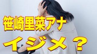 チャンネル登録お願いします。 →https://www.youtube.com/channel/UCxVH...