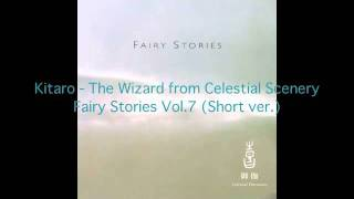 Kitaro - The Wizard (short version)