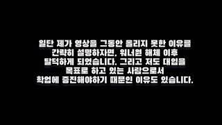 워너원 덕질존 소개 ✨ ㅣ워너원ㅣ덕질존ㅣ워너블 방소개