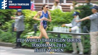 ELITE WOMEN ITU WORLD TRIATHLON YOKOHAMA 2016 エリート女子 世界トライアスロンシリーズ横浜大会2016