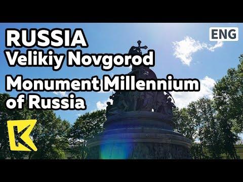 【K】Russia Travel-Velikiy Novgorod[러시아 여행-벨리키 노브고로드]천년 기념탑/Monument Millennium of Russia/Unesco