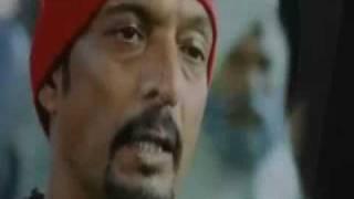 Ek The Power of One Trailer By Sami