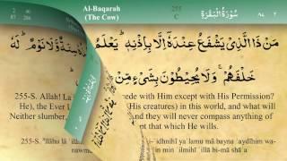 Download Lagu Ayat Al Kursi by Mishary Al Afasy (iRecite) mp3