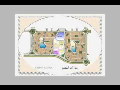 Villa Duplex in New Cairo Violet 350 Freight Street ninety