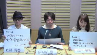 YouTubeで再開した大喜利オールナイトニッポンモバイルの第一問大将戦!...
