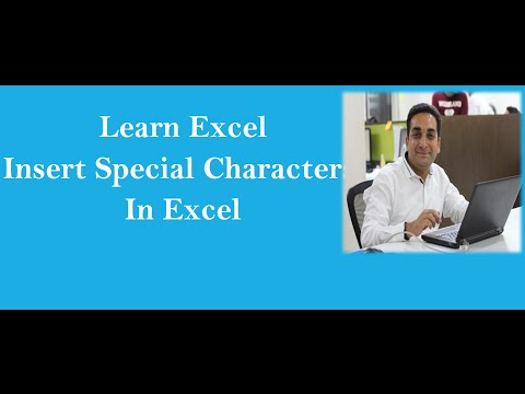 Insert Symbols & Special Characters in Excel
