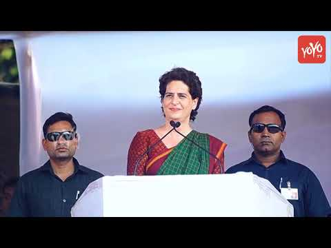 Priyanka Gandhi Poweful Speech Wayanad   Congress   Rahul Gandhi   Sonia Gandhi   YOYO TV Channel
