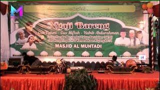 Download 🔴 [LIVE] NGAJI BARENG DALAM RANGKA MENYAMBUT TAHUN BARU ISLAM 1441 H Bersama ( GUS MIFTAH)