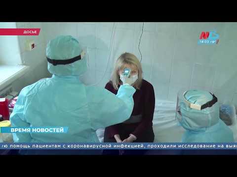 Новых случаев коронавируса в Волгоградской области не зарегистрировано