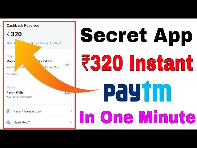 [Loot] Best Paytm Cash Earning App ₹320 तुरंत Paytm Wallet मैं || Paytm Cash Earning App 2019