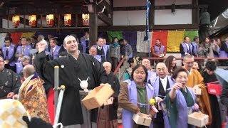 2012年2月3日 中野新井薬師寺(梅照院)で行われた節分会追儺式の様子 ...