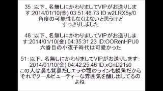 「チーム・バチスタ4 螺鈿迷宮」の番組発表会見に登場した栗山千明がエ...