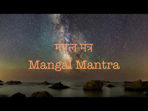 Mantra For Peace ⦿ Mangal Mantra ⦿ Bhoomi Mangalam ⦿ With Lyrics ⦿ Sacred Chants