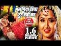 #Kajal Raghwani का New सुहागरात #VIDEO SONG -  Palangia Piya Tur Deba Ka -Bhojpuri Song 2018