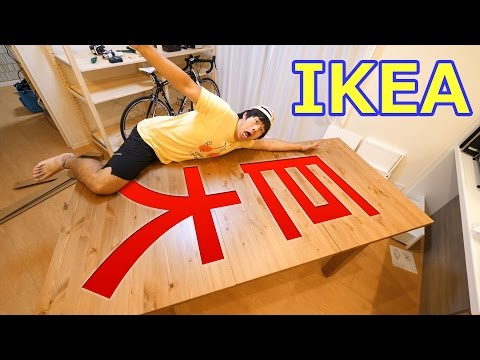でかっ!IKEAで買った巨大机を組立てる!